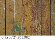 Обшарпанный забор. Колоритные доски. Стоковое фото, фотограф Антон Ильяшенко / Фотобанк Лори