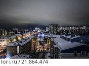 Ночной город Екатеринбург. Стоковое фото, фотограф Андрей Юшков / Фотобанк Лори