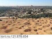 Купить «egypt grave graves berg des», фото № 21878654, снято 23 июля 2019 г. (c) PantherMedia / Фотобанк Лори
