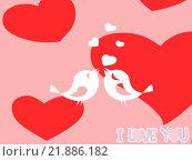 Купить «Открытка на День Святого Валентина», иллюстрация № 21886182 (c) Демченко Елена / Фотобанк Лори
