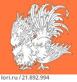 Купить «Боевой петух - черный контур на оранжевом фоне (символ 2017 года по восточному гороскопу)», иллюстрация № 21892994 (c) Анастасия Некрасова / Фотобанк Лори