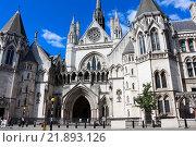 Купить «Королевский Судный Двор, Лондон», фото № 21893126, снято 6 сентября 2015 г. (c) Татьяна Крамаревская / Фотобанк Лори