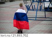 Флаг России  на ребёнке в день Референдума в Крыму (2014 год). Стоковое фото, фотограф Ольга Данилова / Фотобанк Лори