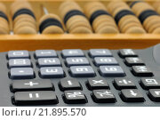 Купить «Калькулятор и счеты. Бизнес-натюрморт», эксклюзивное фото № 21895570, снято 20 февраля 2016 г. (c) Юрий Морозов / Фотобанк Лори