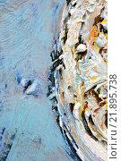 Купить «Фрагмент сферы из краски», фото № 21895738, снято 12 ноября 2014 г. (c) Elizaveta Kharicheva / Фотобанк Лори