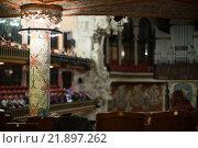 Купить «Palau de la Musica Catalana with audience. Barcelona, Spain», фото № 21897262, снято 28 октября 2015 г. (c) Яков Филимонов / Фотобанк Лори