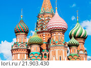 Купить «towers of Pokrovsky cathedral in Moscow», фото № 21903430, снято 30 марта 2020 г. (c) easy Fotostock / Фотобанк Лори