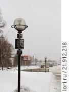 Пейзаж с фонарным столбом. Стоковое фото, фотограф Николай Грушин / Фотобанк Лори