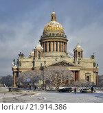Купить «Исаакиевский собор зимой. Санкт-Петербург», эксклюзивное фото № 21914386, снято 23 февраля 2016 г. (c) Александр Алексеев / Фотобанк Лори