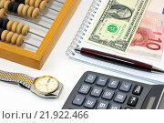 Купить «Калькулятор, счеты, часы, тетрадь, ручка, евро и доллар. Бизнес-натюрморт», эксклюзивное фото № 21922466, снято 20 февраля 2016 г. (c) Юрий Морозов / Фотобанк Лори