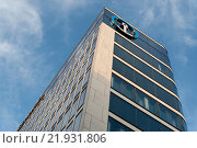 Hamburg, Germany, Office buildings and facilities of Kuehne and Nagel International AG (2015 год). Редакционное фото, агентство Caro Photoagency / Фотобанк Лори