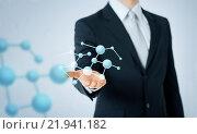 Купить «close up of man showing molecule formula», фото № 21941182, снято 21 марта 2013 г. (c) Syda Productions / Фотобанк Лори