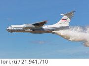 Ил-76 сбрасывает воду для увлажнения полигона в алабино перед танковым биатлоном. Редакционное фото, фотограф Горбачев Матвей Владимирович / Фотобанк Лори