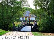 Свадебные замки на мосту. Стоковое фото, фотограф Arkadiy Vashchekin / Фотобанк Лори