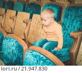 Купить «Boy in a theatre», фото № 21947830, снято 23 мая 2019 г. (c) easy Fotostock / Фотобанк Лори