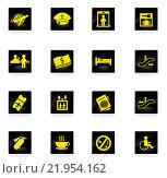Купить «Airport icons set», иллюстрация № 21954162 (c) PantherMedia / Фотобанк Лори