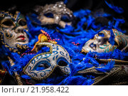 Купить «Female carnival mask», фото № 21958422, снято 27 июня 2019 г. (c) PantherMedia / Фотобанк Лори