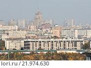 Купить «Городской пейзаж Москвы», фото № 21974630, снято 8 октября 2011 г. (c) Алёшина Оксана / Фотобанк Лори