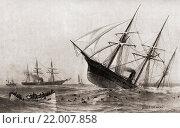 Купить «The Sinking of CSS Alabama during The Battle of Cherbourg, or the Battle off Cherbourg. Single-ship action fought during the American Civil War between...», иллюстрация № 22007858 (c) age Fotostock / Фотобанк Лори