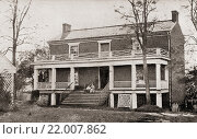 The McLean house in the village of Appomattox Court House, Virginia, the location of the surrender of the Confederate army of Robert E. Lee to General... Редакционное фото, фотограф Classic Vision / age Fotostock / Фотобанк Лори