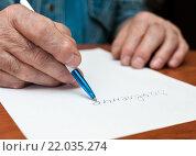 Купить «Пожилой мужчина пишет заявление на листке бумаги за столом», эксклюзивное фото № 22035274, снято 3 марта 2016 г. (c) Игорь Низов / Фотобанк Лори