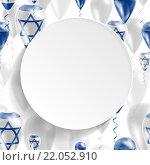 Купить «Флаг Израиля», иллюстрация № 22052910 (c) Maryna Bolsunova / Фотобанк Лори