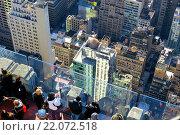 Вид на небоскрёбы Манхэттена со смотровой площадки, Нью-Йорк (2016 год). Стоковое фото, фотограф Олеся Рукина / Фотобанк Лори