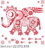 Купить «Механический слон», иллюстрация № 22072818 (c) Дмитрий Никитин / Фотобанк Лори