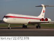 Самолет Ил-62М авиакомпании Air Koryo на стоянке в аэропорту Шереметьево (2015 год). Редакционное фото, фотограф Sergey Kustov / Фотобанк Лори