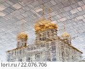 Купить «Город Тула. Отражение в луже Свято-Успенского собора Тульского кремля поздней зимой», эксклюзивное фото № 22076706, снято 3 марта 2016 г. (c) Игорь Низов / Фотобанк Лори
