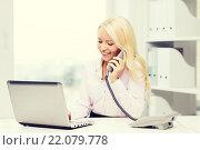 Купить «smiling businesswoman or student calling on phone», фото № 22079778, снято 16 января 2015 г. (c) Syda Productions / Фотобанк Лори