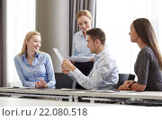 Купить «smiling business people with papers in office», фото № 22080518, снято 25 октября 2014 г. (c) Syda Productions / Фотобанк Лори