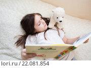 Купить «Девочка читает книжку», фото № 22081854, снято 7 марта 2016 г. (c) Ермилова Арина / Фотобанк Лори