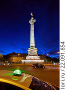Купить «Liberty column, Bastille square, Place de la Bastille, Paris, France», фото № 22091854, снято 27 июня 2015 г. (c) age Fotostock / Фотобанк Лори