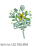 Логотип со стилизованными цветами. Стоковая иллюстрация, иллюстратор Алексей Бутенков / Фотобанк Лори