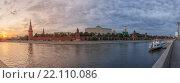 Панорама заката у Московского кремля, фото № 22110086, снято 20 сентября 2011 г. (c) Соболев Игорь / Фотобанк Лори