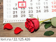 Открытка с 8 Марта. Стоковое фото, фотограф Наталья Осипова / Фотобанк Лори