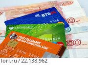 Купить «Пластиковые банковские карты лежат на российских деньгах», фото № 22138962, снято 9 марта 2016 г. (c) Елена Коромыслова / Фотобанк Лори