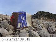 Мусор на пляже - экологические проблемы. Стоковое фото, фотограф Юстасия Щурова / Фотобанк Лори
