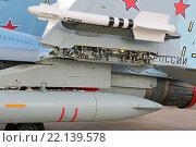 Купить «Механизм складного крыла российского палубного многоцелевого истребителя МиГ-29К на международном авиационно-космическом салоне МАКС-2015», фото № 22139578, снято 24 августа 2015 г. (c) Игорь Долгов / Фотобанк Лори