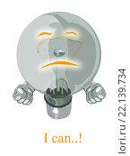 """Купить «Лампочка """"I can""""», иллюстрация № 22139734 (c) Веснинов Янис / Фотобанк Лори"""