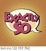 Купить «exactly so retro comic bubble book style text», фото № 22157762, снято 20 июня 2019 г. (c) PantherMedia / Фотобанк Лори