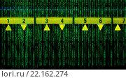 Купить «Индикаторы соединений сервера и код матрицы», иллюстрация № 22162274 (c) Евгений Ткачёв / Фотобанк Лори