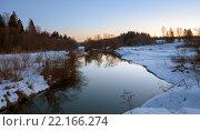 Купить «Весенний пейзаж в Московской области», фото № 22166274, снято 13 марта 2016 г. (c) Валерий Боярский / Фотобанк Лори