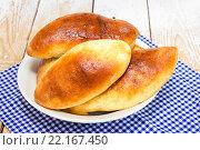 Купить «Домашние пирожки с капустой», фото № 22167450, снято 12 марта 2016 г. (c) Наталья Осипова / Фотобанк Лори