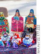 Купить «Предметы домашнего обихода ручной работы, выполненные в традиционном национальном русском стиле», фото № 22177222, снято 13 марта 2016 г. (c) Евгений Мухортов / Фотобанк Лори