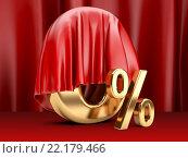 Купить «Цифра ноль с процентами покрыта красной тканью», иллюстрация № 22179466 (c) Маринченко Александр / Фотобанк Лори