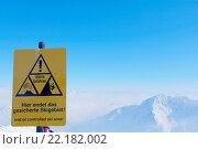 Danger sign in mouintains. Стоковое фото, фотограф Zoonar/L.Mikhailova / easy Fotostock / Фотобанк Лори