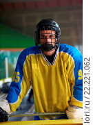 Купить «ice hockey player portrait», фото № 22221062, снято 22 мая 2019 г. (c) easy Fotostock / Фотобанк Лори