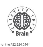 Векторный логотип с мозгом. Стоковая иллюстрация, иллюстратор Алексей Бутенков / Фотобанк Лори
